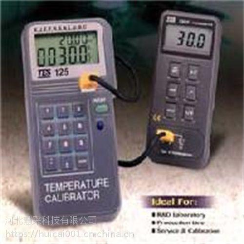 北宁电偶型温度校正器 电偶型温度校正器代理