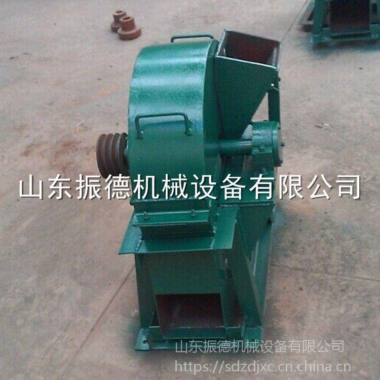 木材厂加工粉碎机 边角料加工设备 振德牌 木材粉碎机
