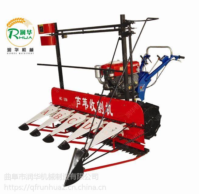 芦苇割晒机 润华 玉米秸秆收割机 水稻割晒机
