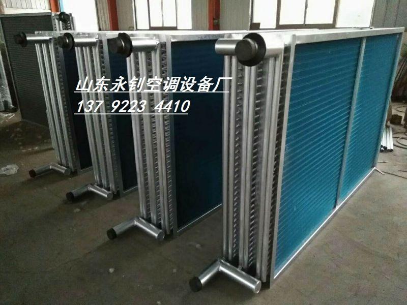 表冷器﹣【表冷器生产厂家】﹣永钊厂家_电话:13792234410