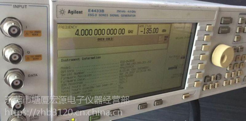 E4433B 安捷伦(HP)E4433B ESG-D 系列数字 RF 信号发生器 4GHz