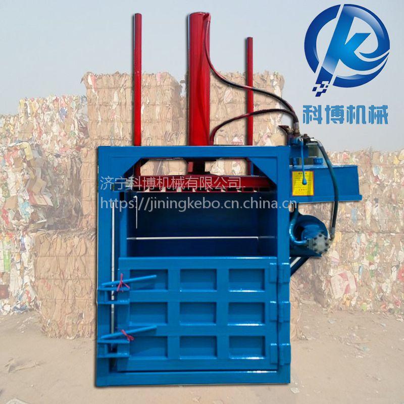 科博电动液压回收塑料瓶打包机 立式草料打捆机 压包机哪里有卖