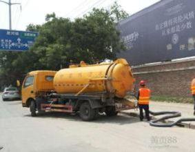 http://himg.china.cn/0/4_696_1037995_283_220.jpg
