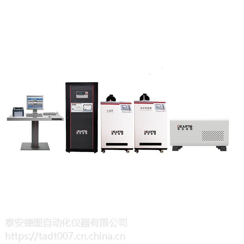 DTZ-01型标准热电偶自动检定装置