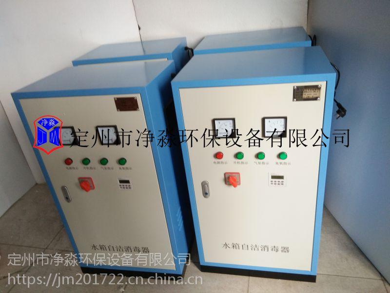 水箱自洁消毒器 全国包邮 SCII-5HB