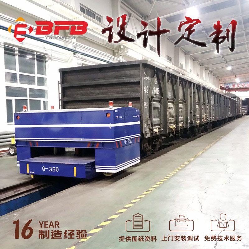 火车维修厂定制公铁两用牵引机车 无线遥控铁路轨道车
