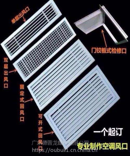 广东德普龙单层防雨铝百叶窗通风效果好欢迎采购