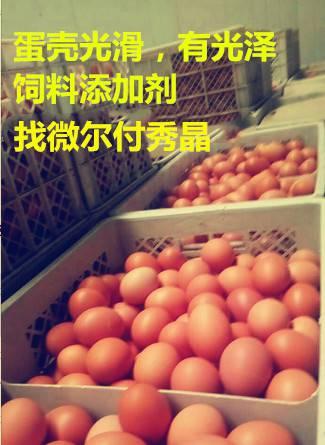 红壳蛋蛋壳颜色发白有黑点怎么办