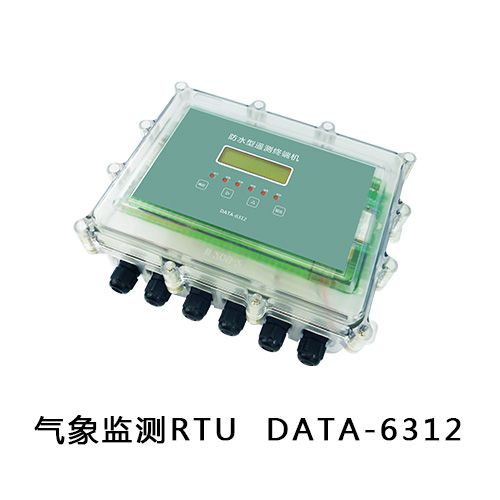 气象监测RTU