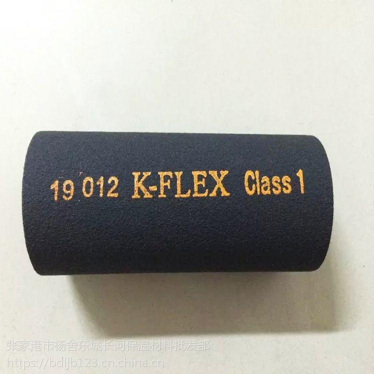 供应凯门富乐斯橡塑 各种规格橡塑海绵保温材料 B1级保温管