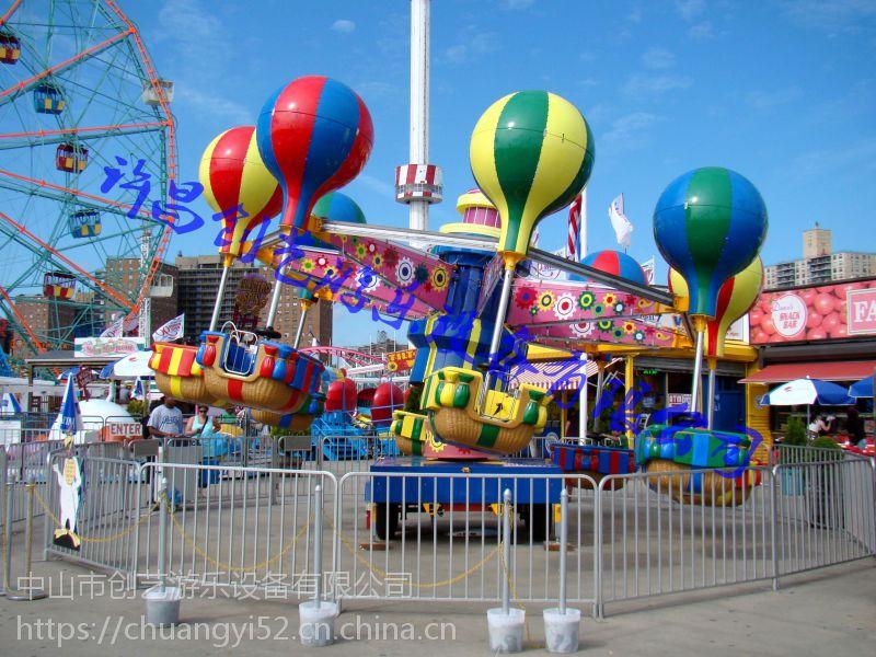 鸡西新潮桑巴气球游艺设施公园庙会受欢迎优质供应商创艺厂家定制畅销
