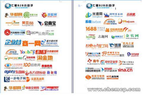 http://himg.china.cn/0/4_696_234096_500_324.jpg