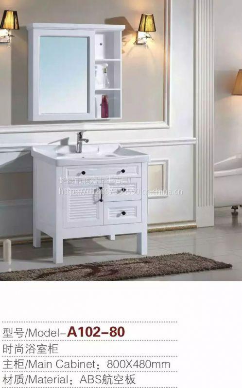 河南PVC浴室柜厂 长葛浴室柜厂家直销 美式浴室柜款式图