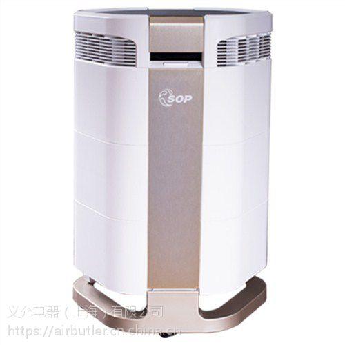 家用智能除PM2.5,新房室内空气净化器加盟厂家报价,义允供