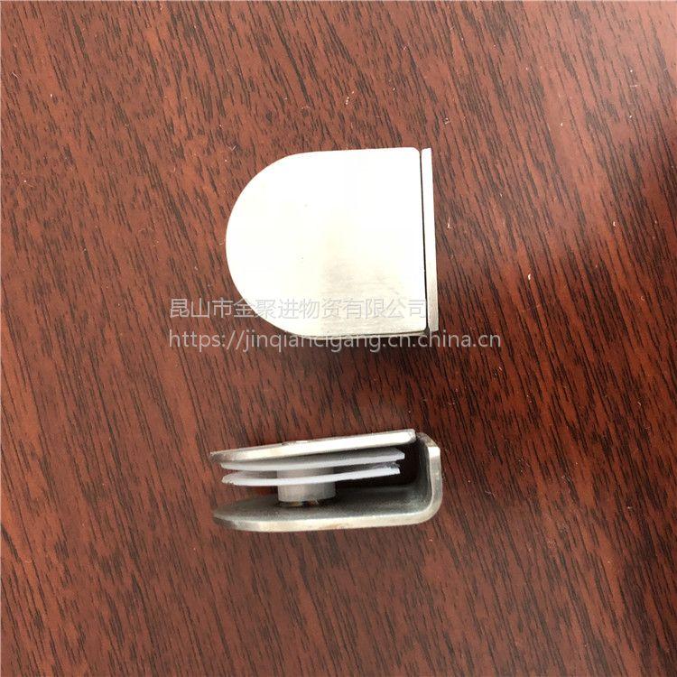 金聚进 304不锈钢0度90度180度单玻璃固定夹 淋浴房固定夹 加厚玻璃夹