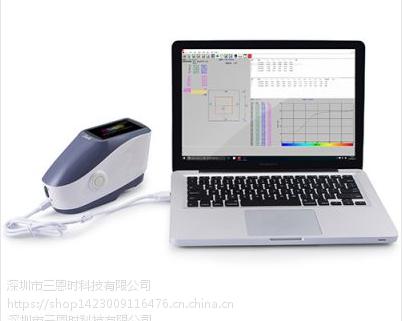 YS3060家具金属涂料光栅分光测色仪