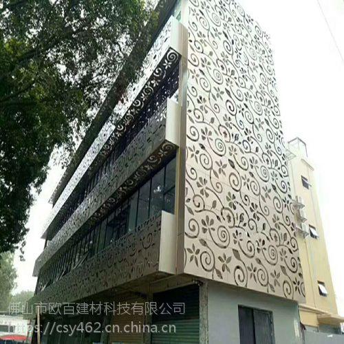 铝单板幕墙安装工艺_欧百得