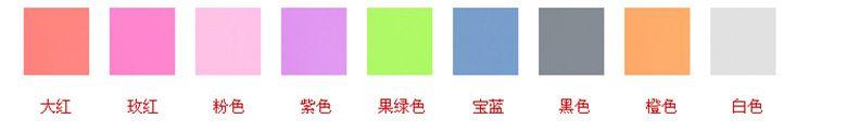 咸宁崇阳铝艺窗花颜色选择
