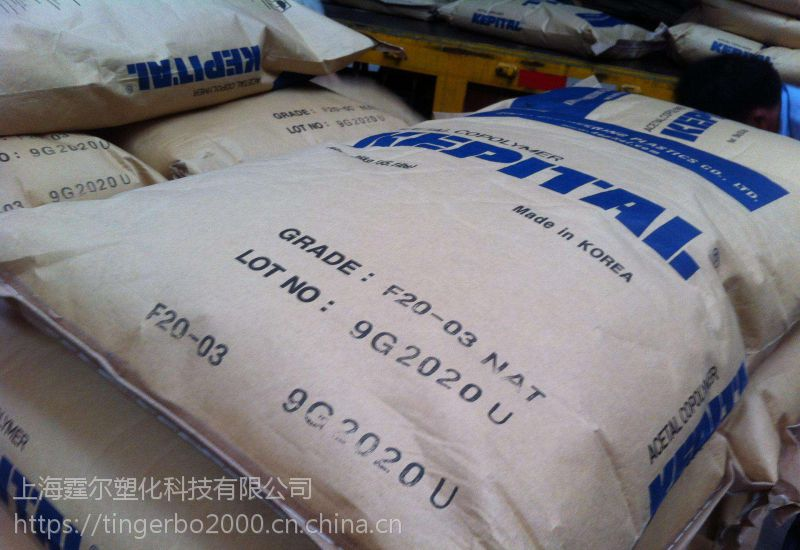 上海报价POM韩国工程F10-01