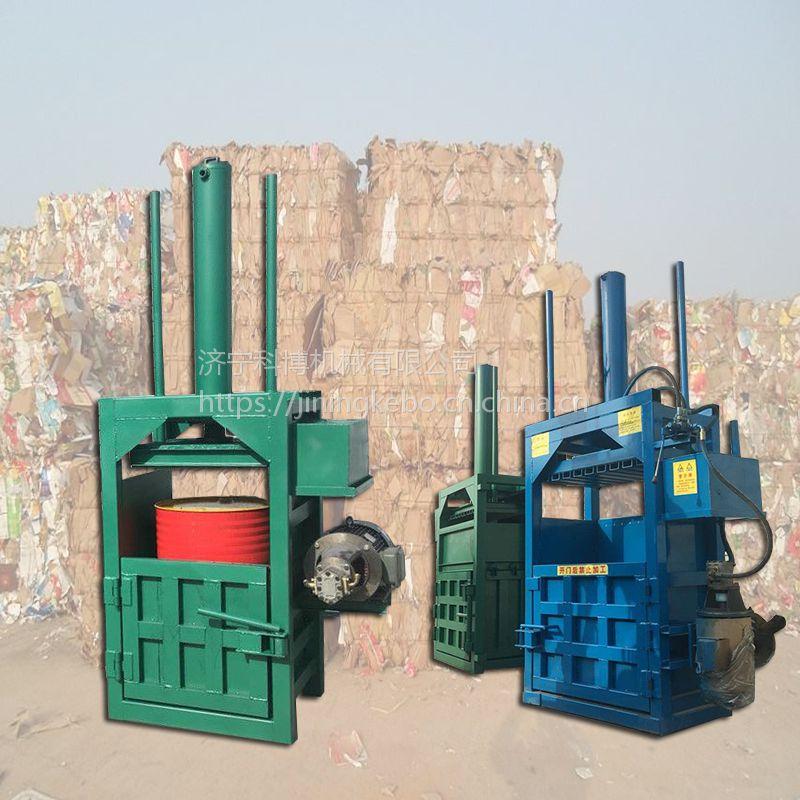 pvc打包机加厚钢板金属打包机 可定做加工认准科博牌