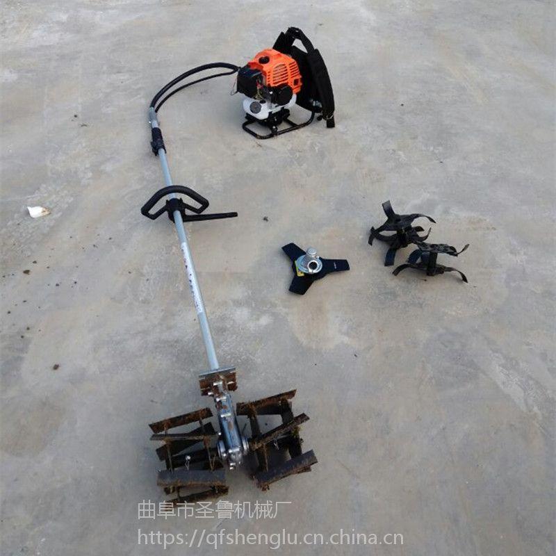农用小型旋耕机 背负式除草机 湖南果园锄地机