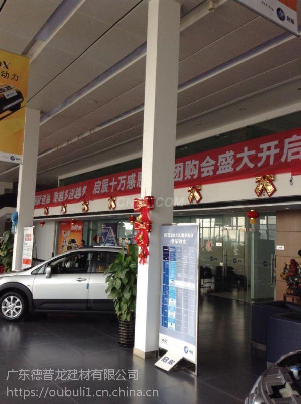 广州德普龙防静电镀锌天花风格鲜明厂家价格