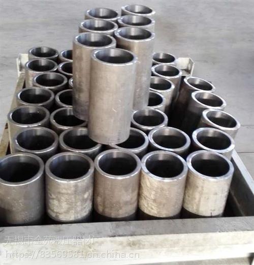 无锡市金苑液压器材厂(图),精密油缸筒,营口油缸筒