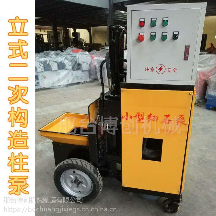 二次构造柱泵液压细石砂浆泵 小型混凝土输送泵施工专用泵送设备