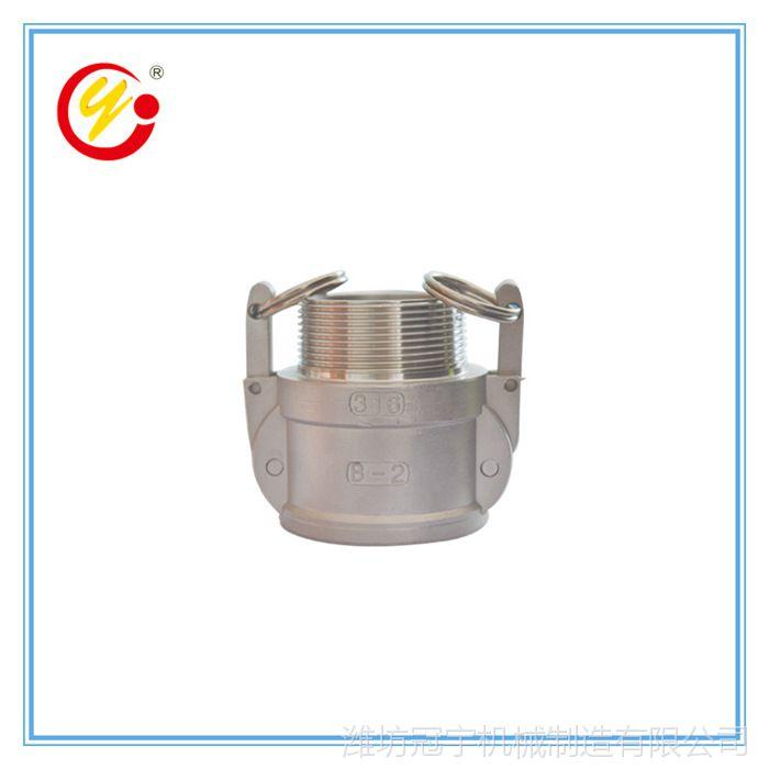 工厂直销优质耐腐蚀快速接头 D型内螺纹扳把式管接头3寸口径