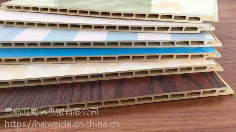 海威德PVC木塑快装墙板设备