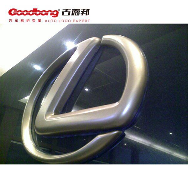 户外车标广告牌 汽车4S店标志立牌 三维汽车LOGO