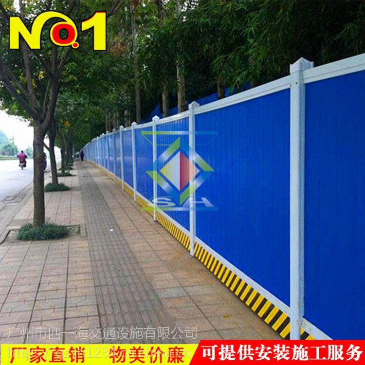 pvc道路工程施工围挡 工地临时安全塑料围挡市政围挡工地施工围挡PVC围挡