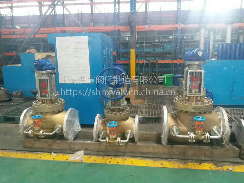 上海沪宣 氧气专用截止阀 氧气专用阀JY41W
