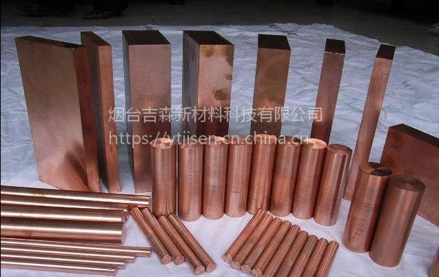 铬锆铜板取代进口,国内进铬锆铜生产基地优质产品CuCrZr
