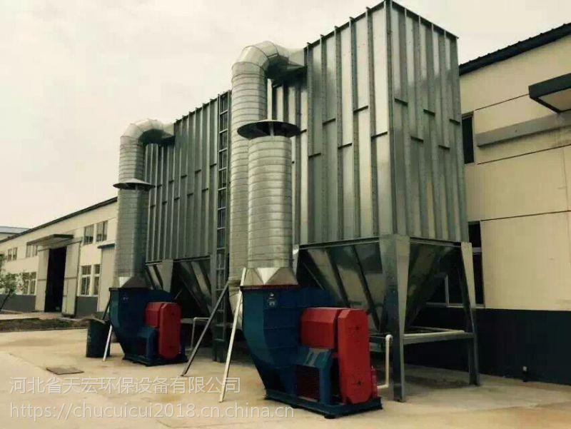 单机除尘器单机脉冲除尘器24袋配3KW风机