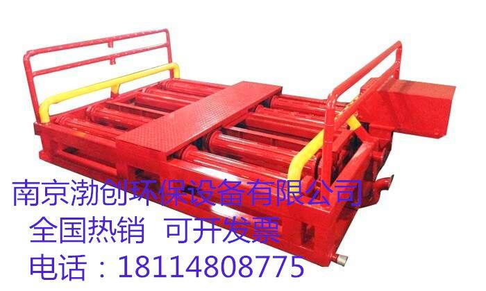 http://himg.china.cn/0/4_697_239340_700_420.jpg
