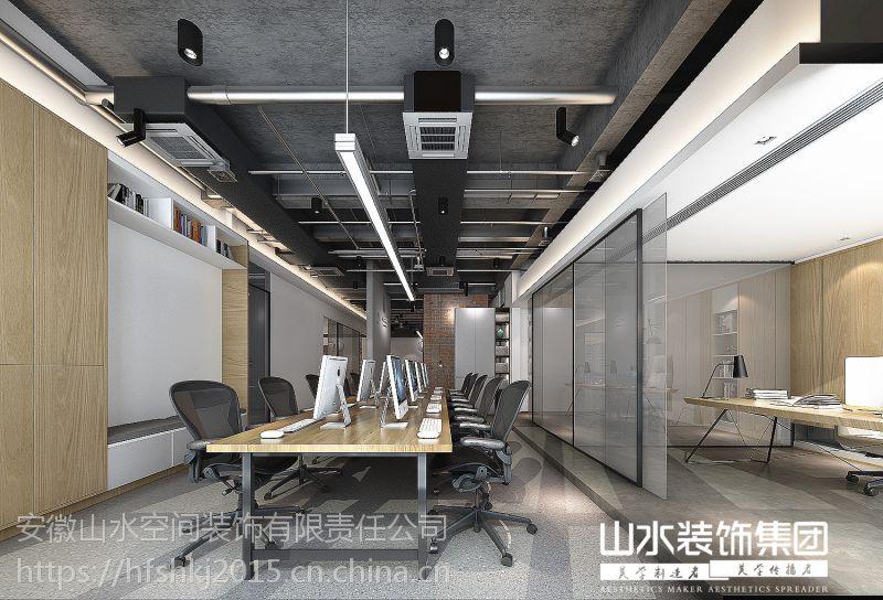 山水装饰公司设计装修百利中心200平办公室装修效果图