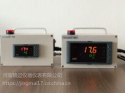 温度指示控制器型号 重庆温度指示控制器多少钱