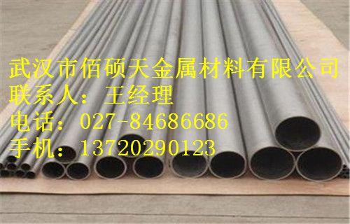 http://himg.china.cn/0/4_697_244214_500_320.jpg