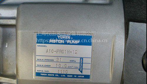 PV2R2-41-F-RAA-41 原装张家港油研叶片泵 现货供应