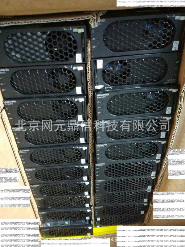 华为R4850N2 N6 G2 G6电源模块