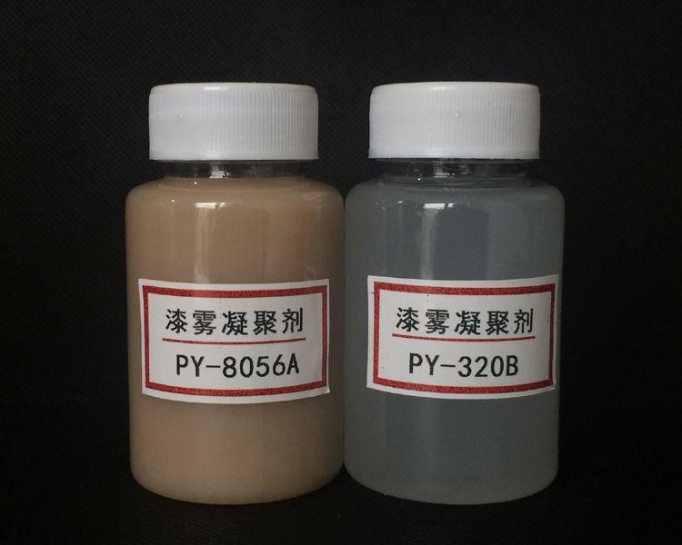 含漆废水用什么絮凝剂
