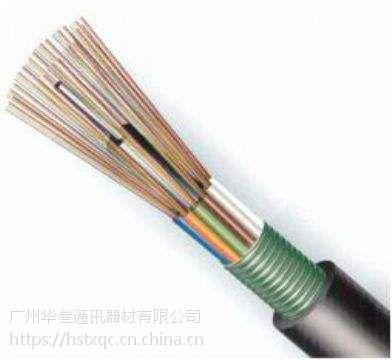 GYTS 型通信用室外光缆_华叁架空、管道敷设光缆厂家