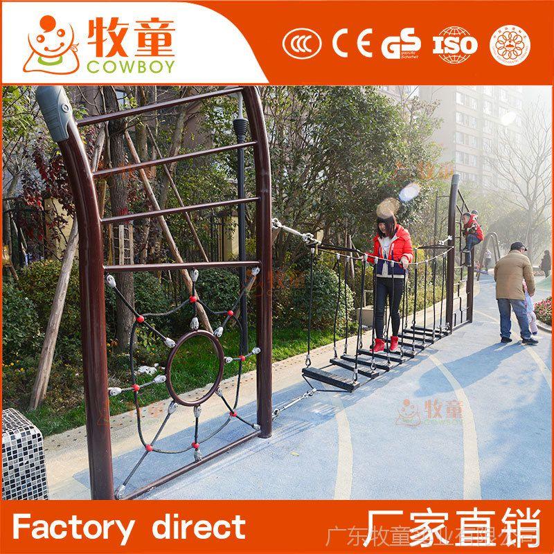 户外乐园四人游乐玩具 小区娱乐儿童转椅可定制免费定制安装
