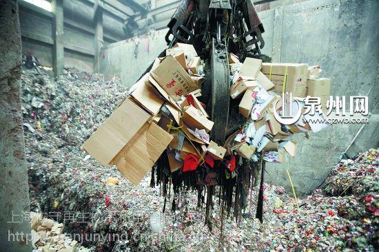 上海一家资质***全的劣质残次品销毁公司,松江残次服装鞋帽销毁焚烧,闵行报废物资销毁