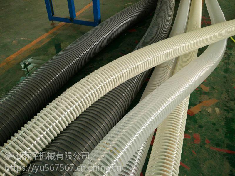 供应雨泽钢丝软管吸尘软管木业吸尘管钢丝输送管pu风管通风除尘管