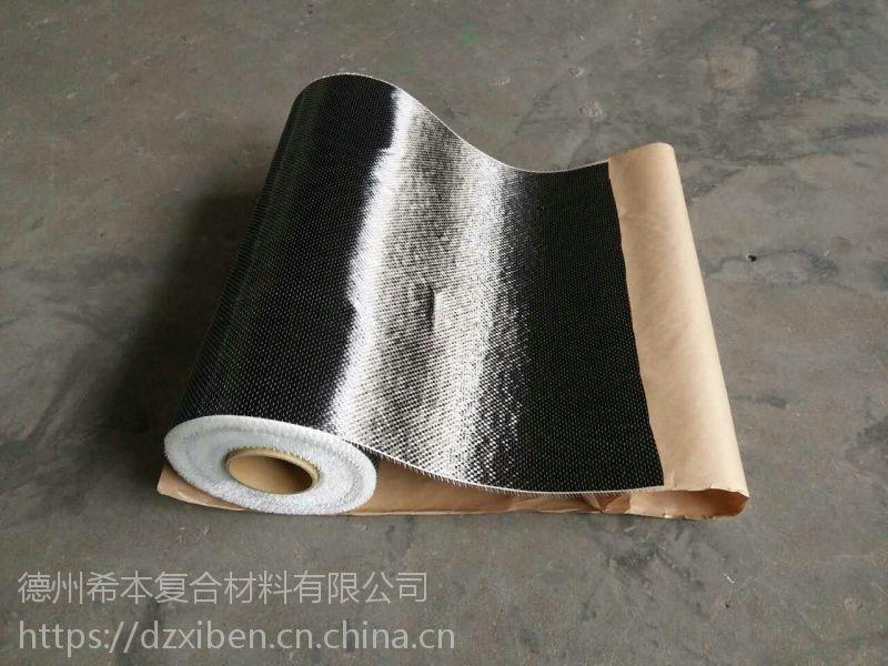 供应日本东丽300g碳纤维布,厚度0.167mm,抗拉强度高价格美丽