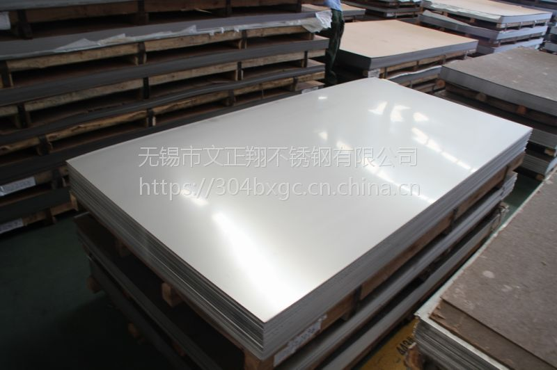 剖析201与304不锈钢板的不同点【304价格>201价格】