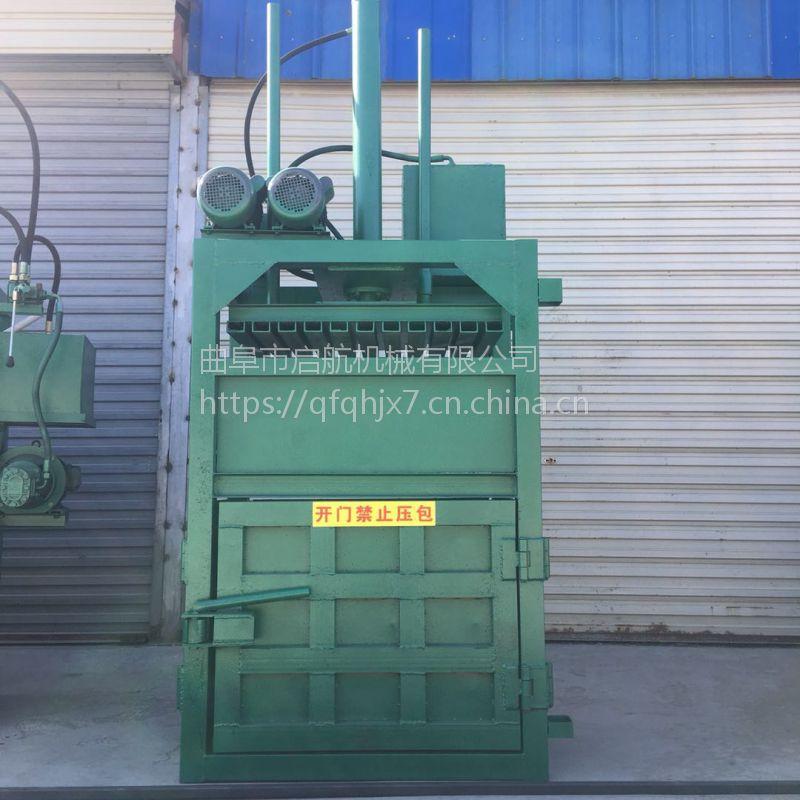 启航废品纸壳打包机 再生塑料回收打包机 铁皮铝线液压压扁机厂家