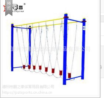 室外小区健身路径 吊桩 感统训练器材 体育器材厂家